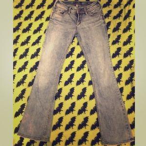 ⛓ Silver Suki Women's Jeans ⛓